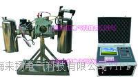 瓦斯繼電保護測試儀 LYWCS-770