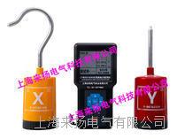 高压无线核相仪 LYWHX-8000型0-550KV