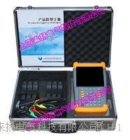 六相保護回路矢量分析儀 LYDJ8000