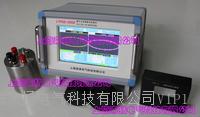 變壓器在線局放分析儀 LYPCD-5000