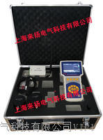 TEV局放監測儀 LYPCD-3500