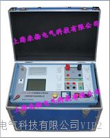 安装公司专用互感器测试仪
