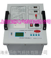 CVT自激法介损测试仪 LYJS系列