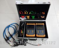 电能质量识别仪