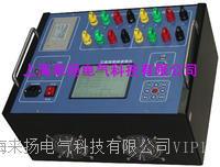 三通道助磁直流電阻測試儀 LYZZC-3310