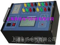 三路变压器直流电阻测试仪 LYZZC-3310