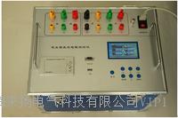 三通道助磁型变压器直流電阻儀 LYZZC-3340