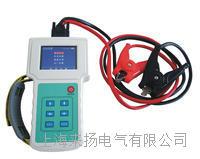 蓄电池组内阻试验仪 LYXC-1000
