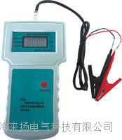 便携式直流电源纹波测试装置 LYWB-V