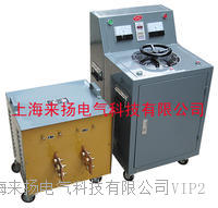 大电流发生器生产公司