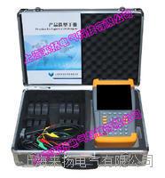 多功能回路矢量测试仪 LYDJ8000