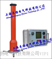 高精度直流高压发生器 LYZGS