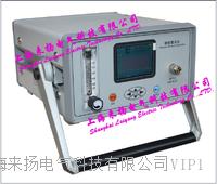 高精度SF6气体微水分析仪 LYGSM-3000