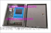 在線式局部放電監測裝置 LYPCD-6000