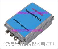 在線局部放電監測系統 LYPCD-6000