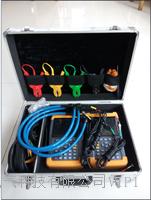 電力臺區識別儀 LYTQS-3000
