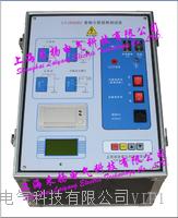 上海新款异频介质损耗测试仪 LYJS6000E