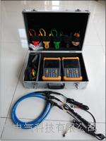 农网配变台区识别仪 LYTQS-3000