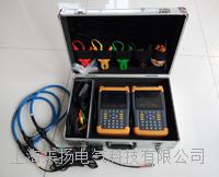 电能质量台区识别系统 LYTQS-3000
