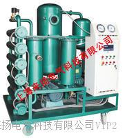 移动式双级真空型滤油机
