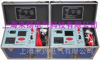 进口变压器直流电阻测试仪 LYZZC-III