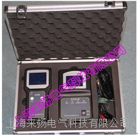 直流系統故障定位儀 LYDCS-3300B