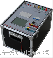 变频感应耐压试验装置