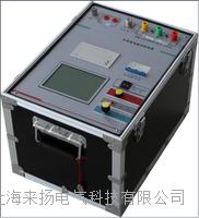 变频感应耐压测试仪