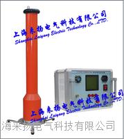 新型直流高压发生器