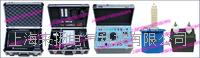 高压電力電纜故障測試儀 LYST-600E