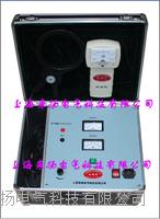 带电电缆鉴定仪