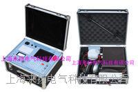 電纜故障測距儀 LYST-400E