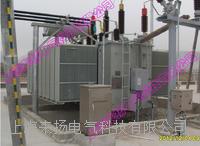 油色譜變化監控系統 LYGCXT5000