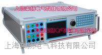 高精度交流采樣裝置校驗儀 LYBSY-3000