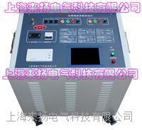 變頻線路參數綜合測試儀 LYXC8800