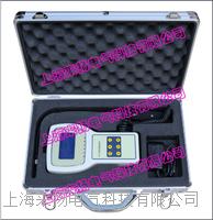 sf6气体泄漏仪 LYXL3000
