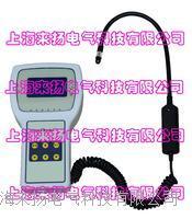 定量sf6氣體檢漏儀 LYXL3000
