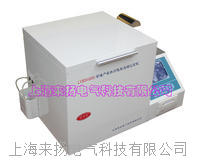 水溶性酸堿度計量儀 LYBS4000
