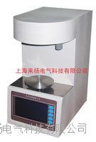 油表張力測量儀 LYJZ-600