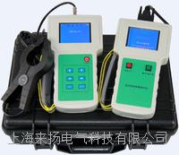 直流系統接地故障快速分析儀 LYDCS-3300