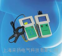 直流系統接地故障定位儀 LYDCS-3300