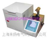 石油产品水溶性酸测试仪
