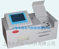 變壓器油酸值測量儀 LYBS2000