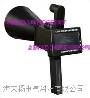 手持式超声波35KV架空线路故障分析仪