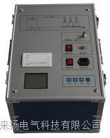 過電壓保護器分析儀 LYBP-200