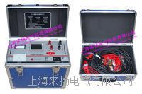 直流低电阻速测仪 LYZZC-III