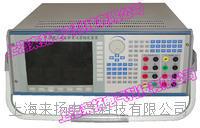 上海多功能表电能参数检定装置 LYBSY-4000