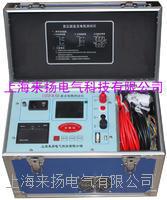 上海高性能变压器直流电阻测试仪 LYZZC-III