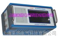 上海来扬一体机变压器绕组变形综合分析仪