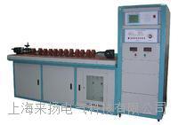 极速多台位电流电压互感器检定装置